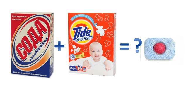 Чем можно заменить таблетки для посудомоечной машины?