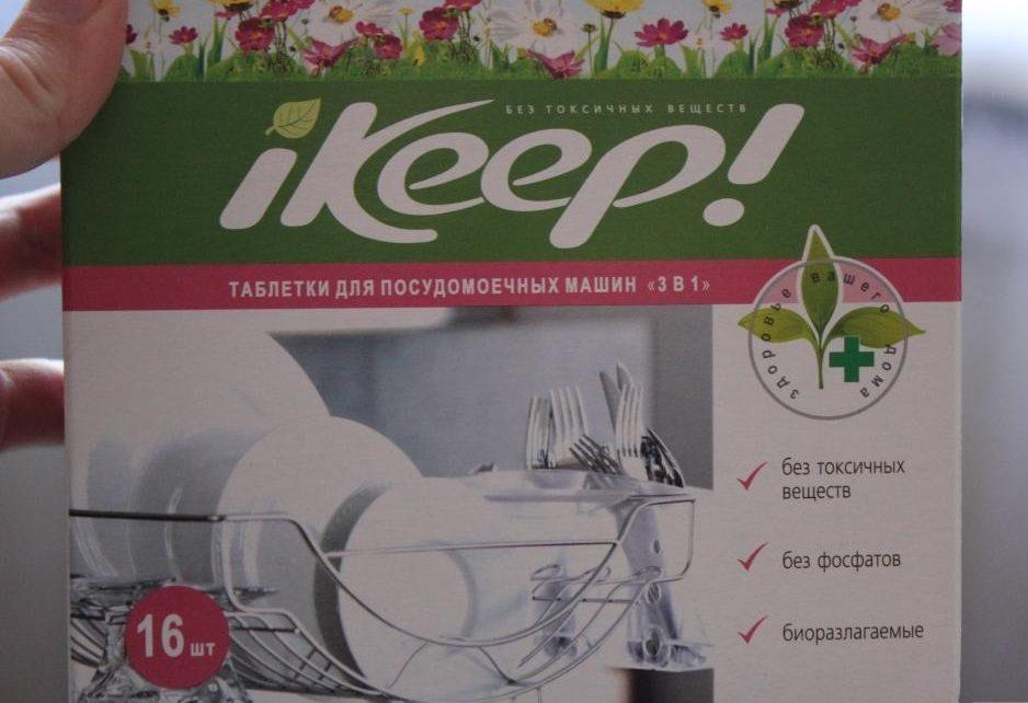 Натуральные и безопасные средства для мытья посуды