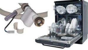 Шланг аквастоп для посудомоечной машины — проверка и замена