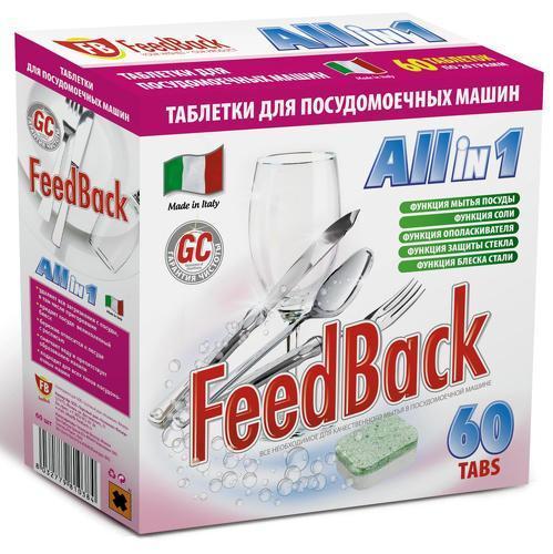 FeedBack All in 1