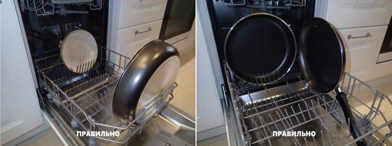 Как пользоваться посудомоечной машиной Bosch, Electrolux, Ariston и др
