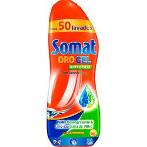 Somat для посудомоечных машин