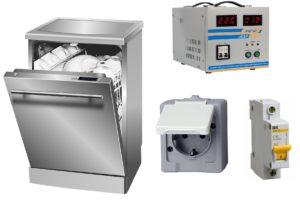 Розетка и автомат для посудомоечной машины