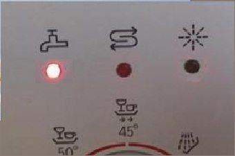 Горит индикатор кран на посудомоечной машине