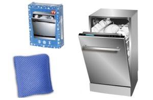 Обзор и отзывы о наномешочке для посудомоечной машины