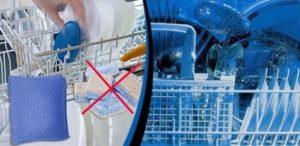 наномешочек для посудомоек
