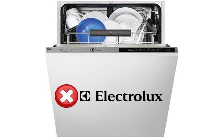 Коды ошибок посудомоечных машин Electrolux