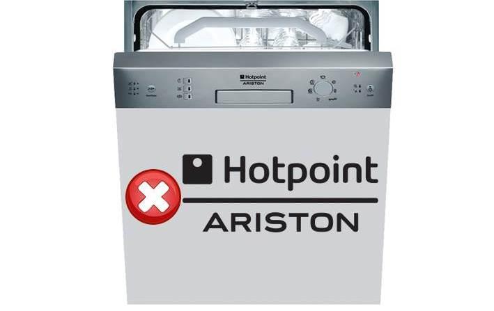 Коды ошибок посудомоечной машины Ariston