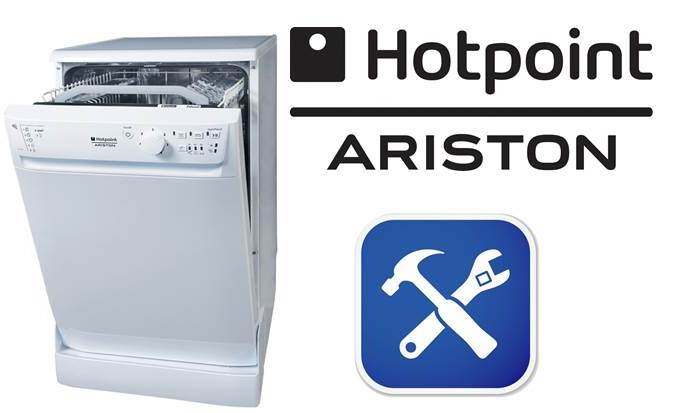 Ремонт посудомоечных машин Аристон