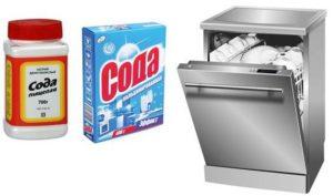 Можно ли использовать соду в посудомоечной машине?