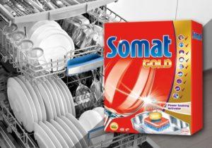 Отзывы о Сомат для посудомоечных машин