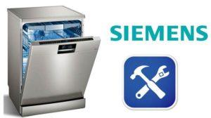 Ремонт посудомоечных машин Сименс