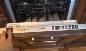 как включить посудомойку