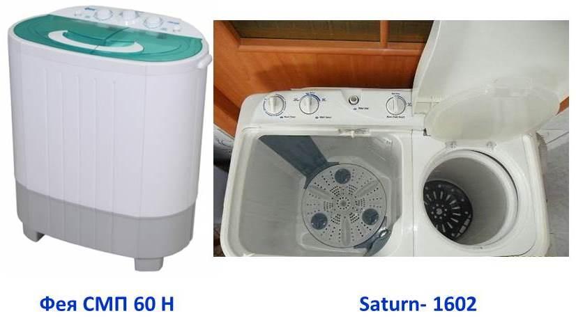 полуавтоматические стиральные машинки