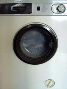 первая автоматическая стиральная машина Вятка