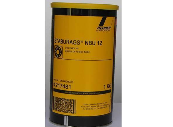 смазка STABURAGS NBU 12