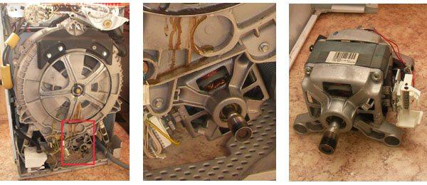 двигатель в стиральной машине