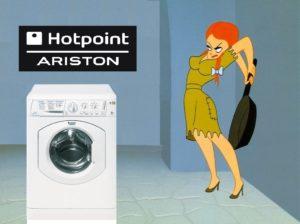 Разборка стиральной машины Аристон своими руками