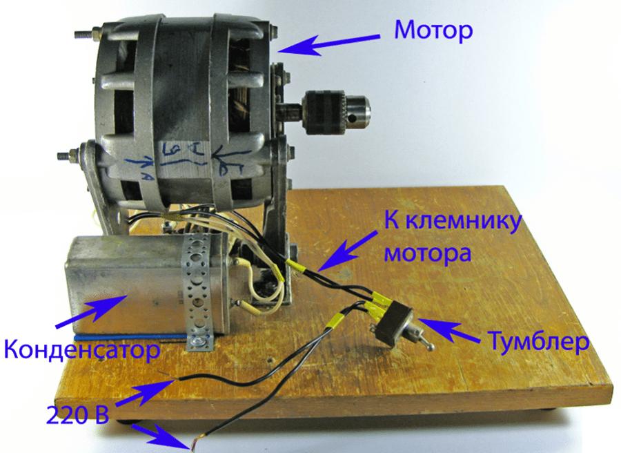 Как регулировать обороты двигателя от стиральной машины