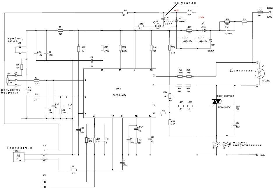схема регулятора оборотов двигателя без потери мощности
