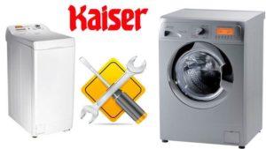 Ремонт стиральных машин Kaiser своими руками
