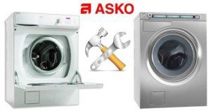 Ремонт неисправностей стиральных машин Asko