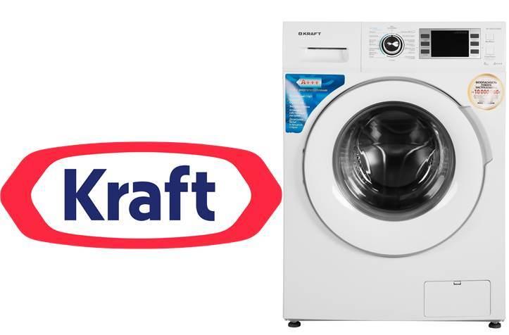 Кто производитель стиральных машин Крафт?