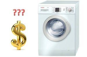 сколько стоит машинка автомат