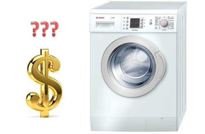 Сколько стоит стиральная машинка?