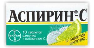 Стирка с аспирином для белого белья