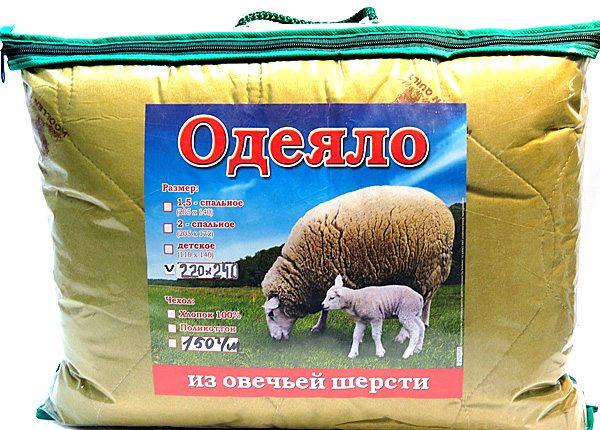 Как постирать одеяло из овечьей шерсти в стиральной машине