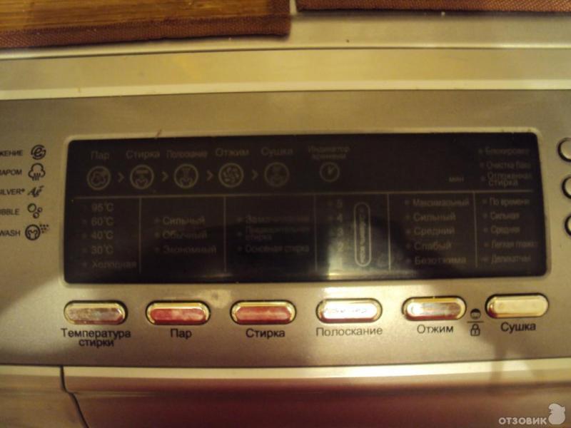 Daewoo Electronics DWC-UD1213