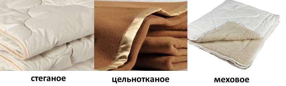Можно ли стирать одеяло из овечьей шерсти в стиральной машине и как?