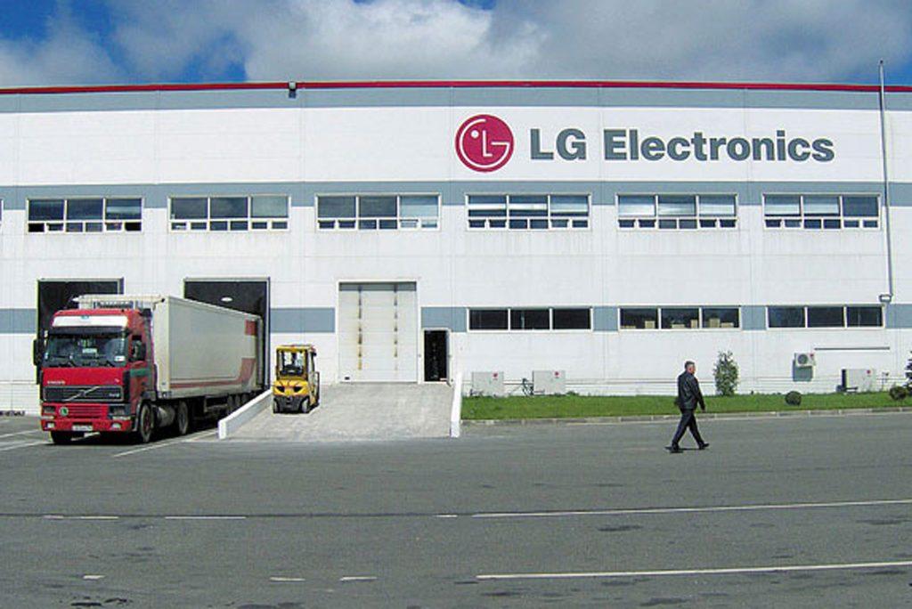 завод LG в Подмосковье