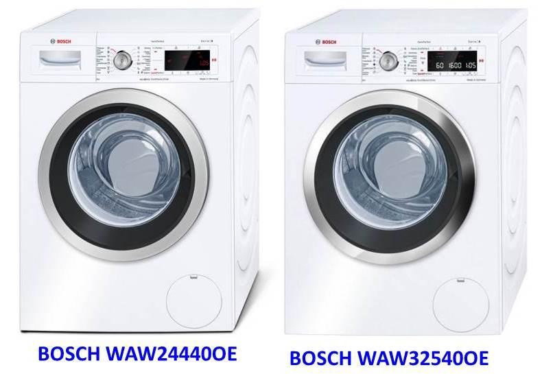 машины Bosch 2
