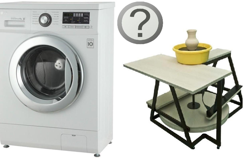 Гончарный круг из стиральной машины