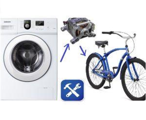 Двигатель от стиральной машины на велосипед