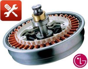 двигатель стиралки LG