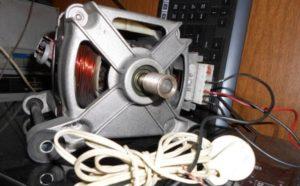 двигатель от стиралки