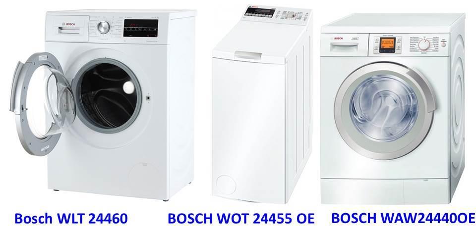 стиральные машины Бош среднего класса