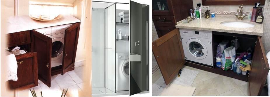 шкаф под машинку