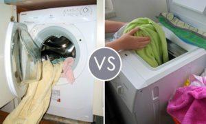 Стиральная машина с вертикальной или с фронтальной загрузкой — что лучше?