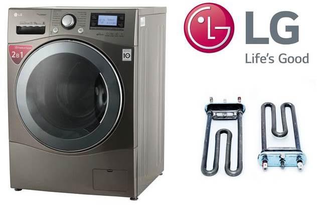 Как заменить нагревательный элемент в стиральной машине LG