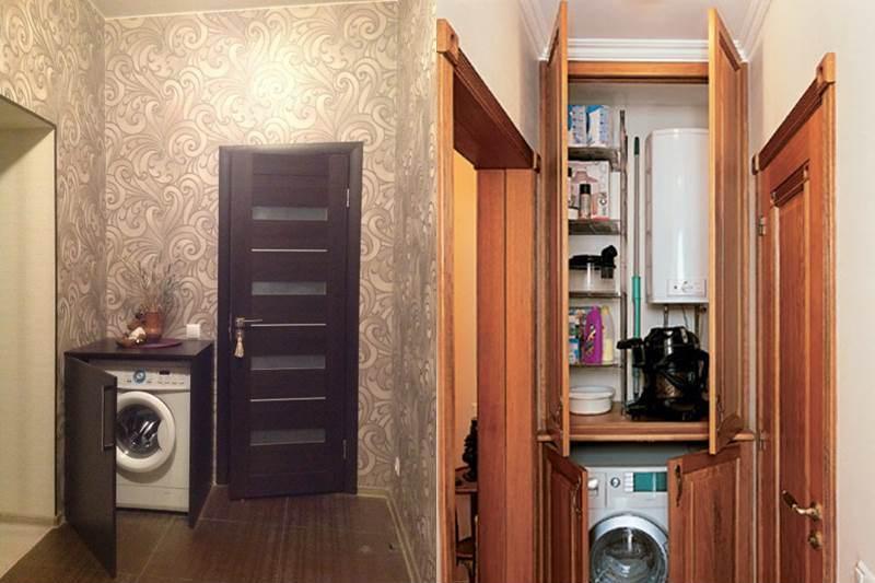 стиральная машинка в коридоре