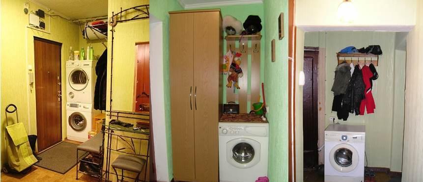 стиральная машинка в коридоре 3