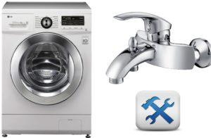 Как подключить стиральную машину к смесителю