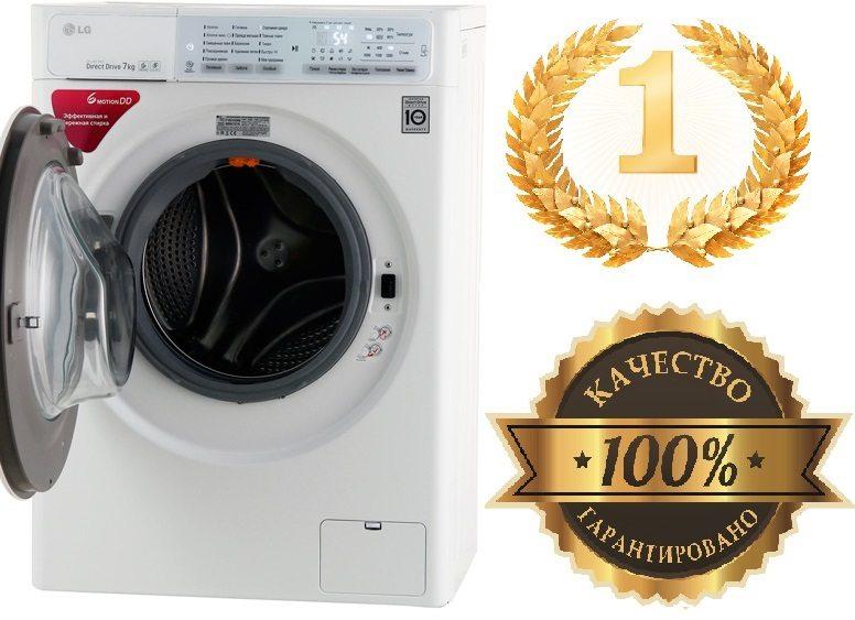 Топ узких стиральных машин с фронтальной загрузкой