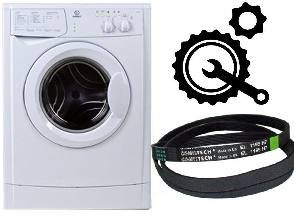 Как одеть ремень на стиральную машину