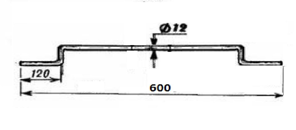 планка ротора медогонки