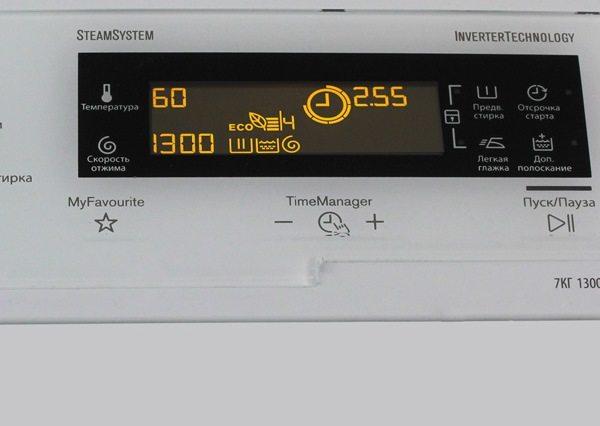 electrolux-ewt-1377-vow
